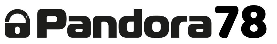 Автосигнализации Pandora в Сантк-Петербурге